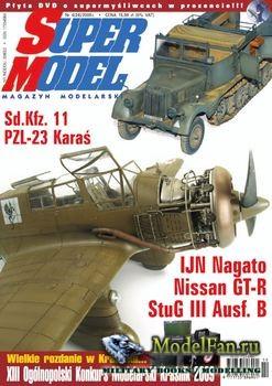 Super Model №4 2009