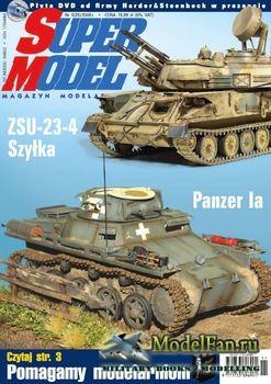 Super Model №5 2009