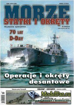 Morze Statki i Okrety Wydanie Specjalne №3 2014