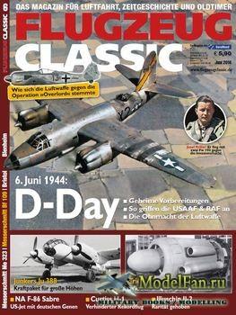 Flugzeug Classic №6 2014