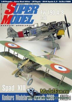 Super Model №3 2009