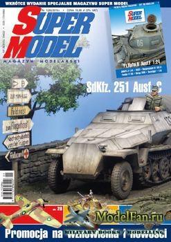 Super Model №1/2010
