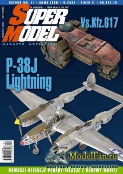 Super Model №5 2012