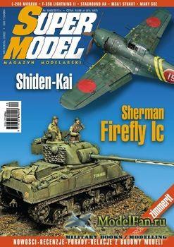 Super Model №6 2012