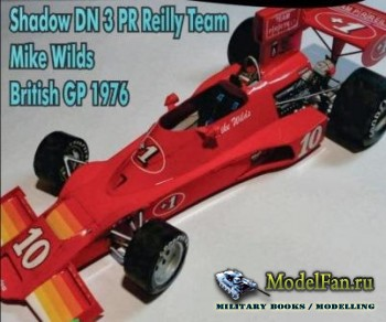 Shadow DN3 - Mike Wilds - Team PR Reilly (British GP 1976) [YANNO]