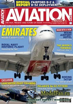 Aviation News №8 2014
