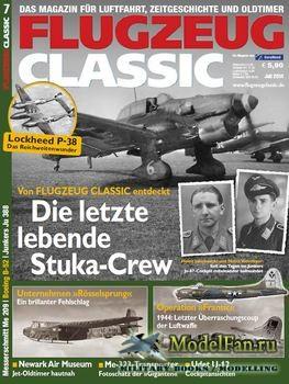 Flugzeug Classic №7 2014