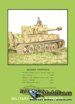 Bellona Military Vehicle Prints №13