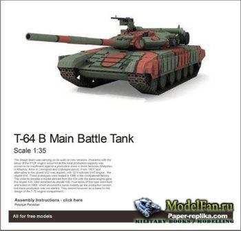Paper-replika - T-64B