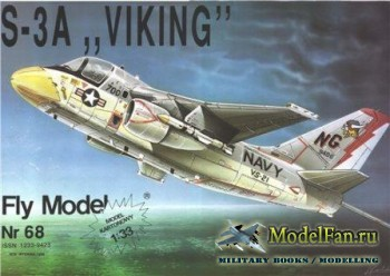 "Fly Model 068 - S-3A ""Viking"" (Четыре варианта сканов)"