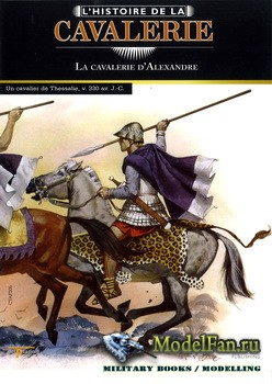 Osprey - Histoire de la Сavalerie 5 - La Cavalerie d'Alexandre
