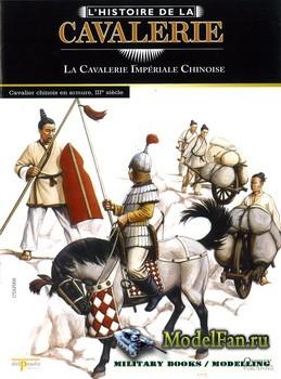 Osprey - Histoire de la Сavalerie 9 - La Cavalerie Imperiale Chinoise