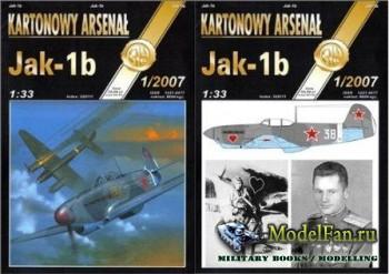Halinski - Kartonowy Arsenal 1/2007 - Jak 1b (2 варианта)