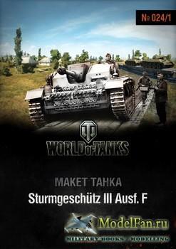 World of Tanks №024/1 - StuG III Aust.F своими руками