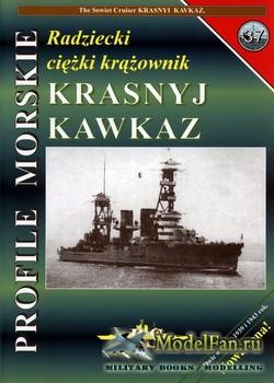Profile Morskie 37 - The Soviet Cruiser Krasnyj Kawkaz