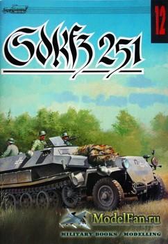 Wydawnictwo Militaria №12 - Sdkfz 251