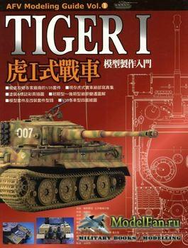Tiger I - AFV Modeling Guide Vol.1