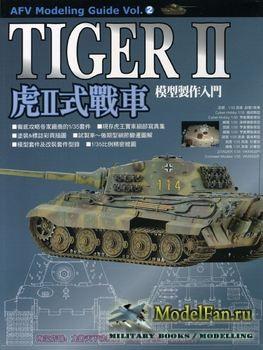 Tiger II - AFV Modeling Guide Vol.2