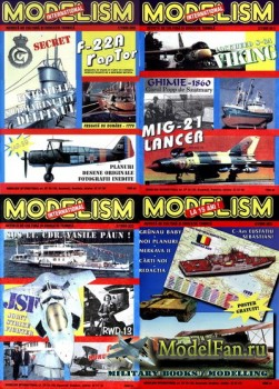 Modelism Supliment Technium за 1998 год