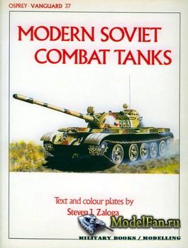 Osprey - Vanguard 37 - Modern Soviet Combat Tanks