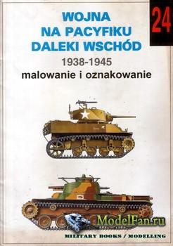 Wydawnictwo Militaria №24 - Wojna na Pacyfiku 1938-1945 malowanie i oznakow ...