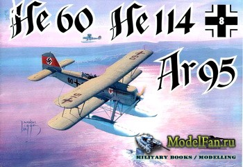 Wydawnictwo Militaria (Avia Series №8) - He 60, He 114, Ar 95