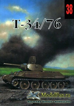 Wydawnictwo Militaria №38 - T-34/76