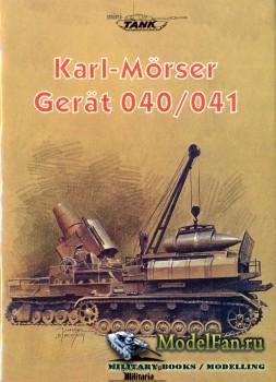Wydawnictwo Militaria (Mini Tank Series №1) - Karl Mörser Gerat 040/04 ...