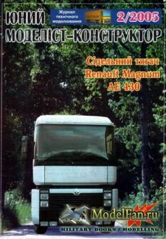 Юний моделiст-конструктор 2/2005 - Седельный тягач Renault Magnum AE 430