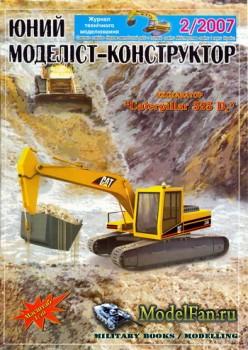 Юний моделiст-конструктор 2/2007 - Caterpillar 325 D