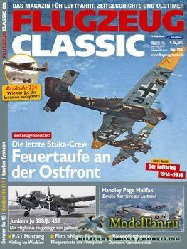 Flugzeug Classic №9 2014