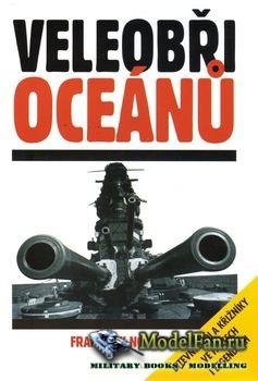 Veleobri Oceanu (Frantisek Novotny)