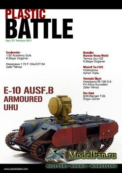 Plastic Battle №1 2011