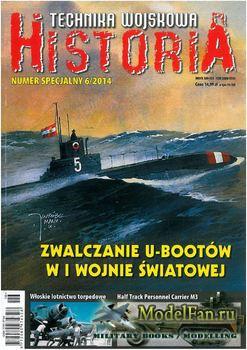 Technika Wojskowa Historia Numer Specjalny №6 2014