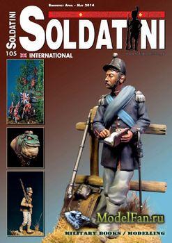 Soldatini №105 2014