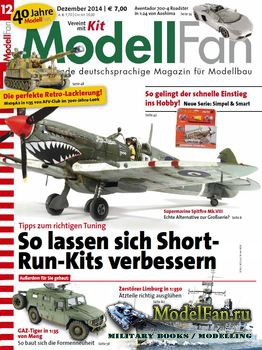 ModellFan (December 2014)