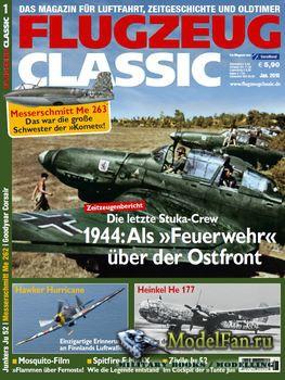 Flugzeug Classic №1 2015