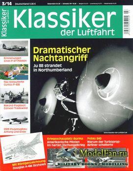 Klassiker der Luftfahrt №3 2014