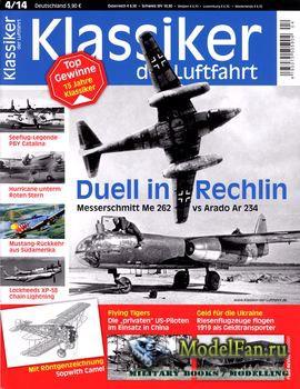 Klassiker der Luftfahrt №4 2014