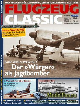 Flugzeug Classic №2 2015