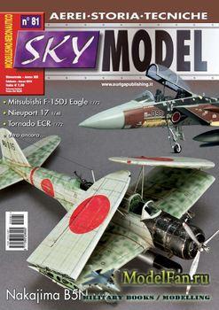 Sky Model №81 2015