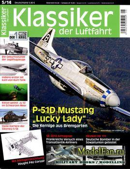 Klassiker der Luftfahrt №5 2014