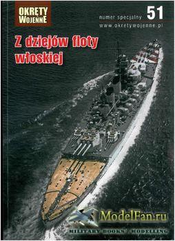 Okrety Wojenne numer Specjalny 51 - Z Dziejow Floty Wloskiej