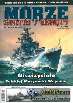 Morze Statki i Okrety Wydanie Specjalne №1 2015