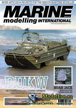 Marine Modelling International №3 2015