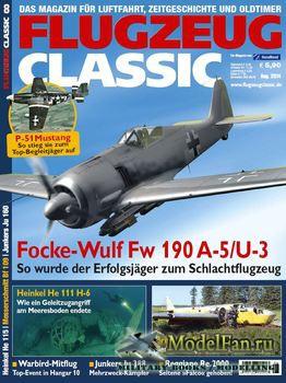 Flugzeug Classic №8 2014