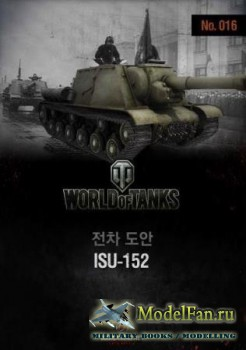 World Of Paper Tanks Korea №016 - ISU-152