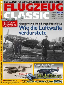 Flugzeug Classic №10 2014