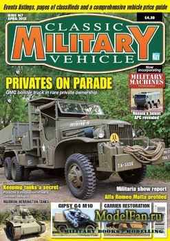 Classic Military Vehicles №167 (April 2015)