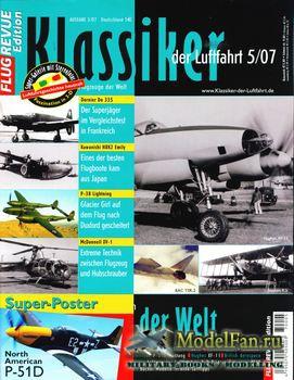 Klassiker der Luftfahrt №5 2007